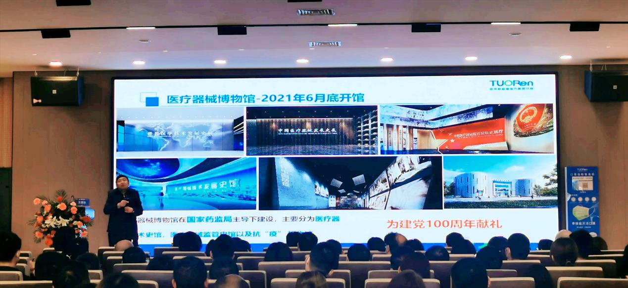 """驼人集团举行产品科技峰会,季铵盐立体口罩成""""新宠"""""""